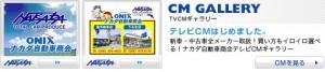 cm_link